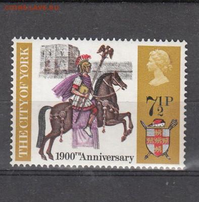 Великобритания 1971 1м 7,5п - 859