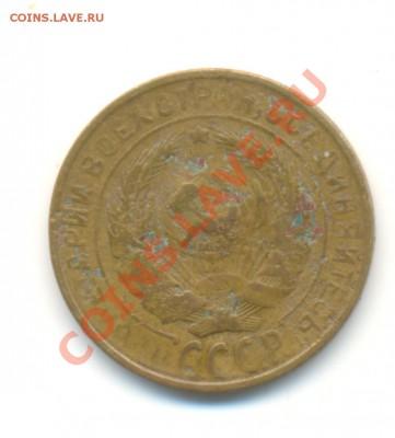 Бракованные монеты - Изображение 195