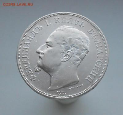 Болгария 5 лев 1892 Серебро Крона Шайба - bolgarija_5_lev_1892_serebro_krona_shajba (1)