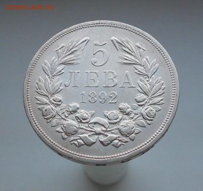 Болгария 5 лев 1892 Серебро Крона Шайба - bolgarija_5_lev_1892_serebro_krona_shajba