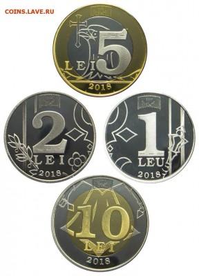 НБМ выпустил в оборот монеты достоинством 1, 2, 5 и 10 леев - 1