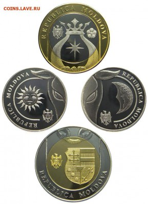 НБМ выпустил в оборот монеты достоинством 1, 2, 5 и 10 леев - 2