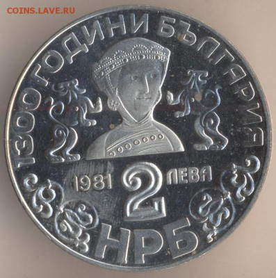 Болгария. - 127