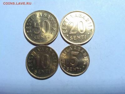4 монеты Эстонии, 1991-1992гг., до 03.03.18г. - IMG_20180219_215744_thumb