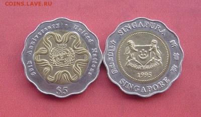 биметалл Сингапур 5$ долларов 1995 50 лет ООН UNC - bimetall_singapur_5_dollarov_1995_50_let_oon_unc