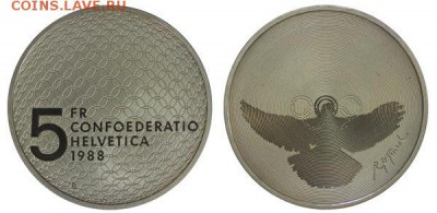 Швейцария 5 франков 1988 Олимпийские игры - голубь и кольца - shvejcarija_5_frankov_1988_olimpijskie_igry_golub_i_kolca_unc