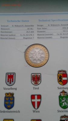 Биметалл Австрия 50 шиллингов 1997 100 лет Сецессион - bimetall_avstrija_50_shillingov_1997_100_let_venskomu_secessionu_dvorec_buklet (2)