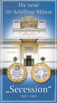 Биметалл Австрия 50 шиллингов 1997 100 лет Сецессион - bimetall_avstrija_50_shillingov_1997_100_let_venskomu_secessionu_dvorec_buklet