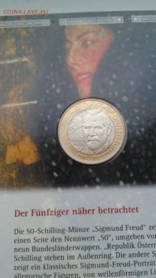 Биметалл Австрия 50 шиллингов 2000 Зигмунд Фрейд буклет - bimetall_avstrija_50_shillingov_2000_zigmund_frejd_buklet (1)