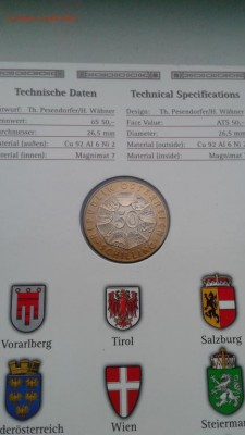 Биметалл Австрия 50 шиллингов 2000 Зигмунд Фрейд буклет - bimetall_avstrija_50_shillingov_2000_zigmund_frejd_buklet (2)