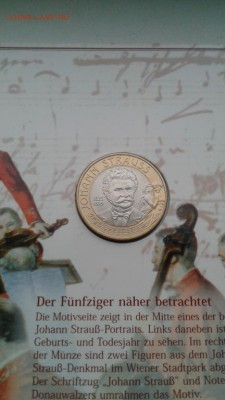 Биметалл Австрия 50 шиллингов 1999 Иоганн Штраус буклет - bimetall_avstrija_50_shillingov_1999_iogann_shtraus_buklet (1)