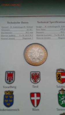 Биметалл Австрия 50 шиллингов 1999 Иоганн Штраус буклет - bimetall_avstrija_50_shillingov_1999_iogann_shtraus_buklet (2)