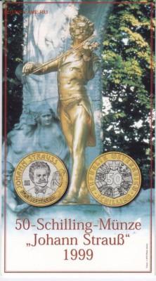 Биметалл Австрия 50 шиллингов 1999 Иоганн Штраус буклет - bimetall_avstrija_50_shillingov_1999_iogann_shtraus_buklet