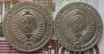 1 рубль 1989 года(2 штуки) до 22-00 04.03.18 года - IMG_4991.JPG
