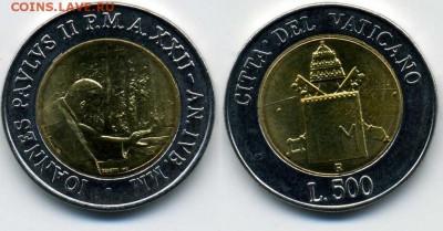 биметалл Ватикан 500 лир 2000 UNC - bimetall_vatikan_500_lir_2000_unc