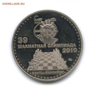 Медали, знаки и прочие артефакты на банковскую тему - 783382