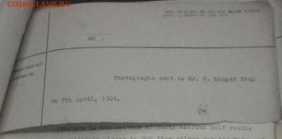 Один полтинник 1924. Пробный. - д