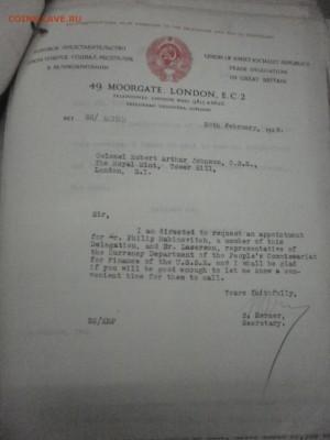 Один полтинник 1924. Пробный. - д1