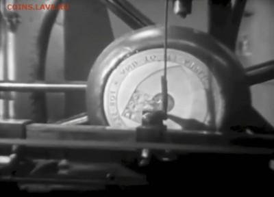 Один полтинник 1924. Пробный. - Без имени-1