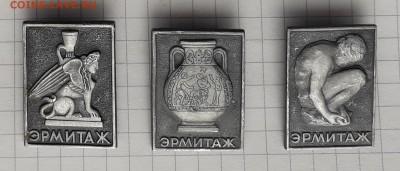 Эрмитаж до 06-03-2018 до 22-00 по Москве - Эрмиаж
