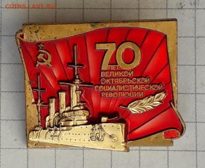70 лет ВОСР ЛМД до 06-03-2018 до 22-00 по Москве - 70 А