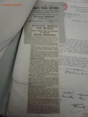 Один полтинник 1924. Пробный. - П39