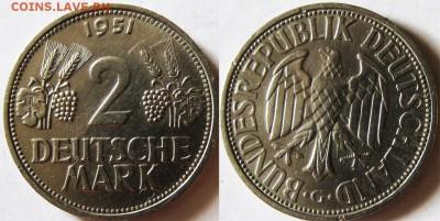 Германия (ФРГ) 2 марки 1951 г  G   До 06.03 В 22-00МСК - 2 марки