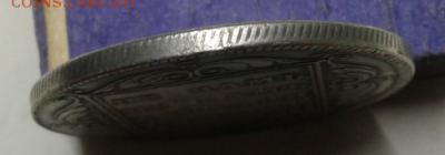 Прошу оценить 1 рубль 1797 года - гурт1.PNG