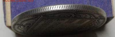 Прошу оценить 1 рубль 1797 года - гурт2.PNG
