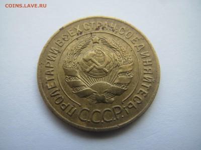 3 коп.  1927 г. не частая - IMG_9890.JPG