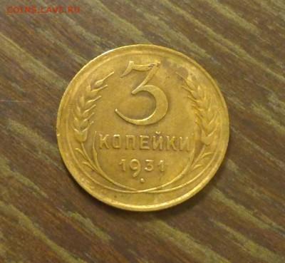 3 копейки 1931 до 9.03, 22.00 - 3 копейки 1931_1