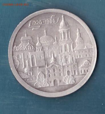 Настол. медаль Киевско-печерский заповедник до 8.3.18 22 мск - 811a_lavra