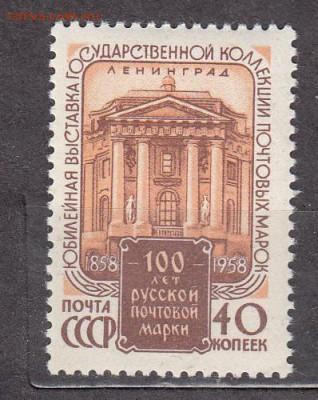 СССР 1958 филвыставка - 5