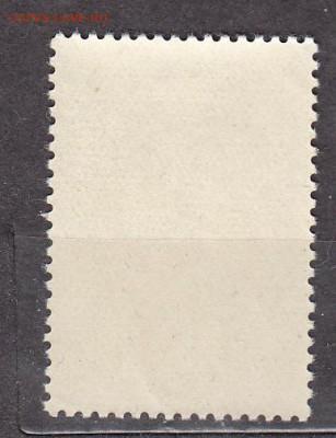 СССР 1958 филвыставка - 5а