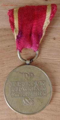 На оценку. Медаль польская за Варшаву 1939-1945 гг. - IMAG0601
