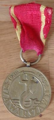 На оценку. Медаль польская за Варшаву 1939-1945 гг. - IMAG0602