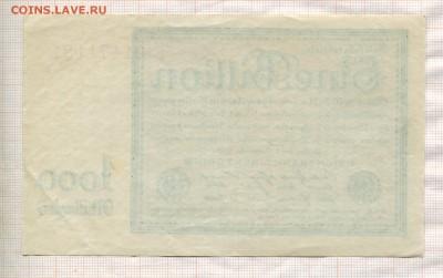 Германия 1 биллион марок 1923г. 5 ноября до 06.03.18г. - 1620