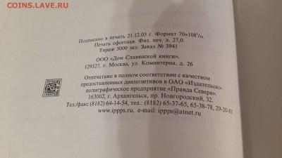 06.03.18 в 22:00 - 20180203_183309