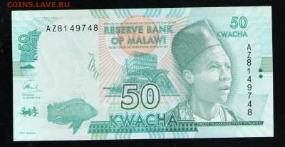 МАЛАВИ 50 КВАЧА 2016 UNC - 21 001