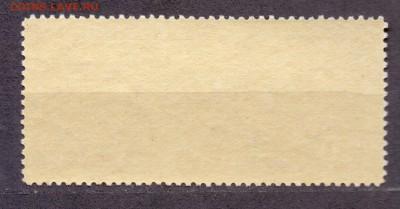 СССР, Азербайджанская ССР, 1958г, до 06.03.18 22:00 МСК - ссср баку2