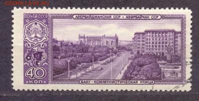СССР, Азербайджанская ССР, 1958г, до 06.03.18 22:00 МСК - ссср баку