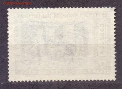 Уругвай, генерал Ардигас, 1952г до 06.03.18 22:00 МСК - уругвай 19502