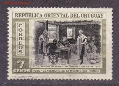 Уругвай, генерал Ардигас, 1952г до 06.03.18 22:00 МСК - уругвай 1950