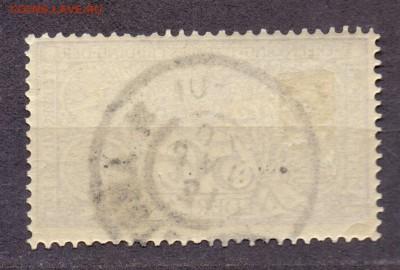Нидерланды, Общество борьбы с туберкулезом, 1906 до 06.03.18 - недерланды2
