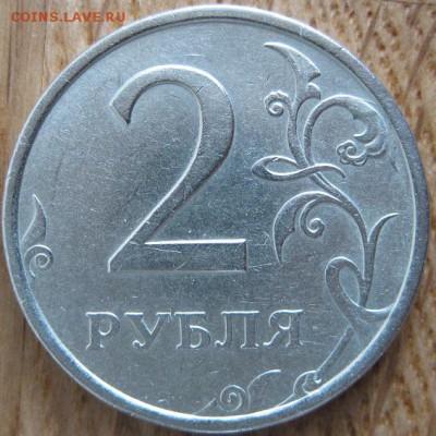 2 рубля 2006 года. СПМД. Шт.2(1.3 по Ю.К.). РЕДКАЯ! - 003.JPG