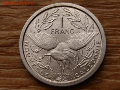 с10руб. Новая Каледония 1 франк 1972 до 09.03.18 в 22.00 М - IMG_0990.JPG