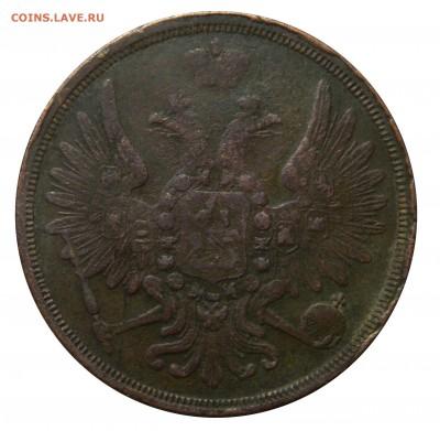 3 копейки 1858 ем, до 09.03(ПЯТНИЦА) в 22.00мск - DSCN4020.JPG