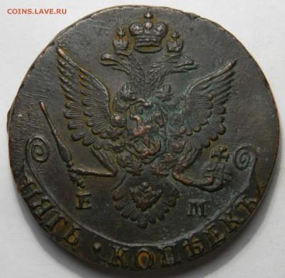 5 копеек Е2 1783 ем, до 09.03(ПЯТНИЦА) в 22.00мск - DSCN4181.JPG