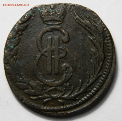 Копейка 1779, Сибирь , до 09.03(ПЯТНИЦА) в 22.00мск - DSCN4209.JPG