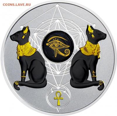 Кошки на монетах - Eye_of_Horous_reverse_1